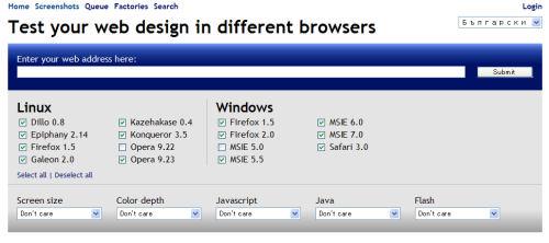 BrowserShots-1