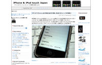 iPhone & iPod touch Japan