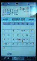 912Tカレンダー1