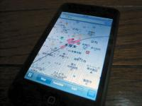iPod touch Maps