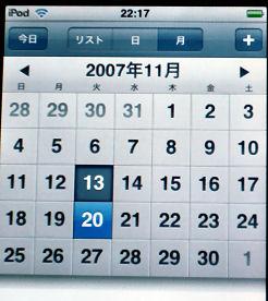 iPod Update-2