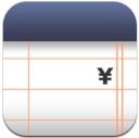 2014年 上半期 私が日常よく使っていたiPhoneアプリを紹介します。