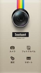 Instant - ポラロイドメーカー