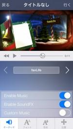 Intro Designer for iMovie