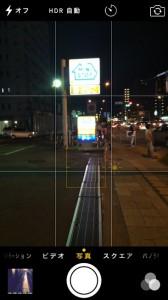 iOS 8カメラ