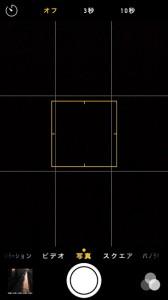 iOS 8 カメラタイマー