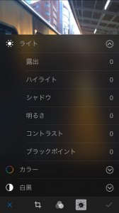 iOSカメラ編集