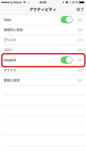 ViewExif