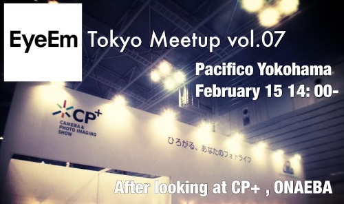 EyeEm Tokyo Meetup vol.07