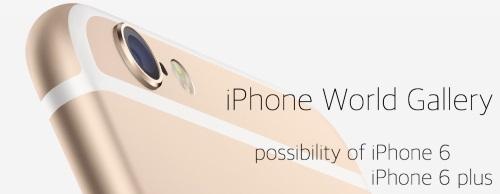 iPhone World Galley