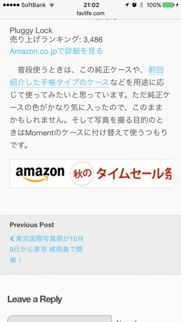ads05