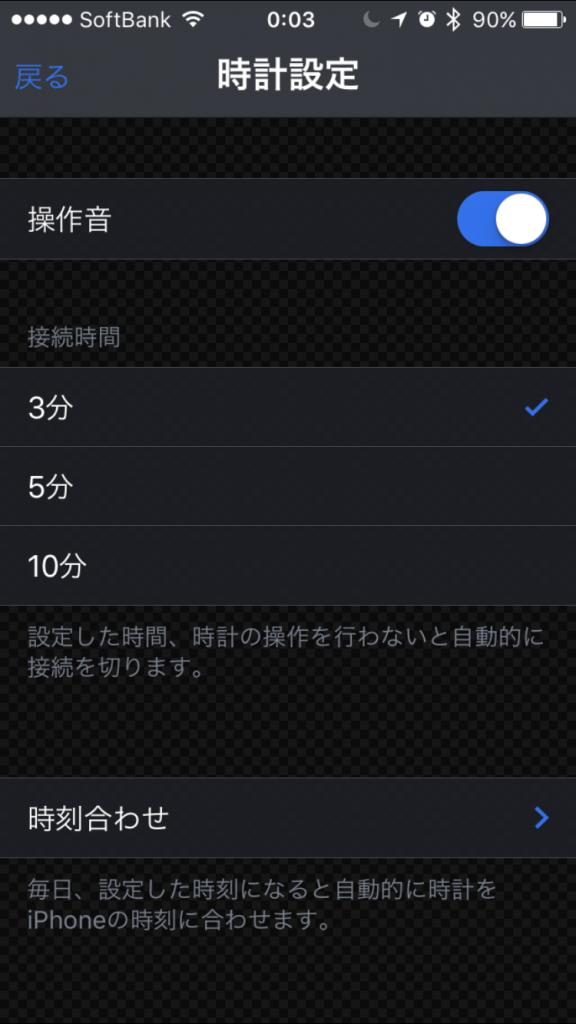 IMG_8339