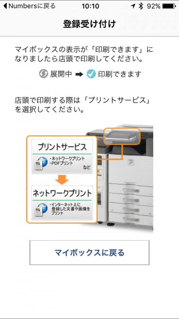 networkprint03