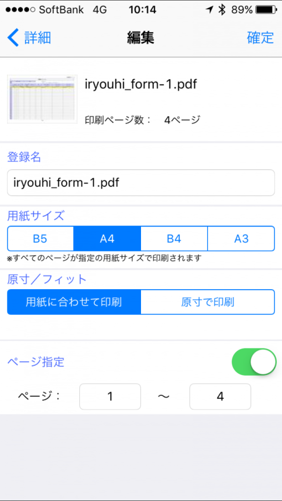 networkprint04
